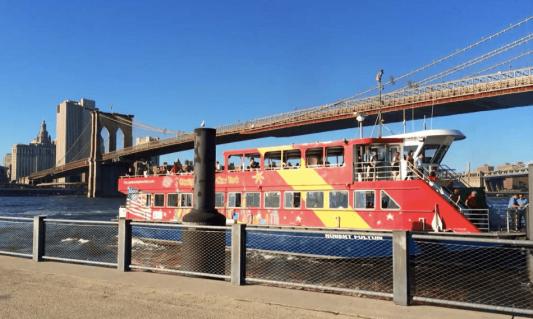 DUMBO Ferry